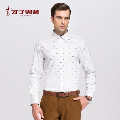 Người đàn ông tài năng người đàn ông mùa thu mới mỏng áo sơ mi áo sơ mi người đàn ông nổi tiếng áo sơ mi dài tay sơ mi nam trắng Áo