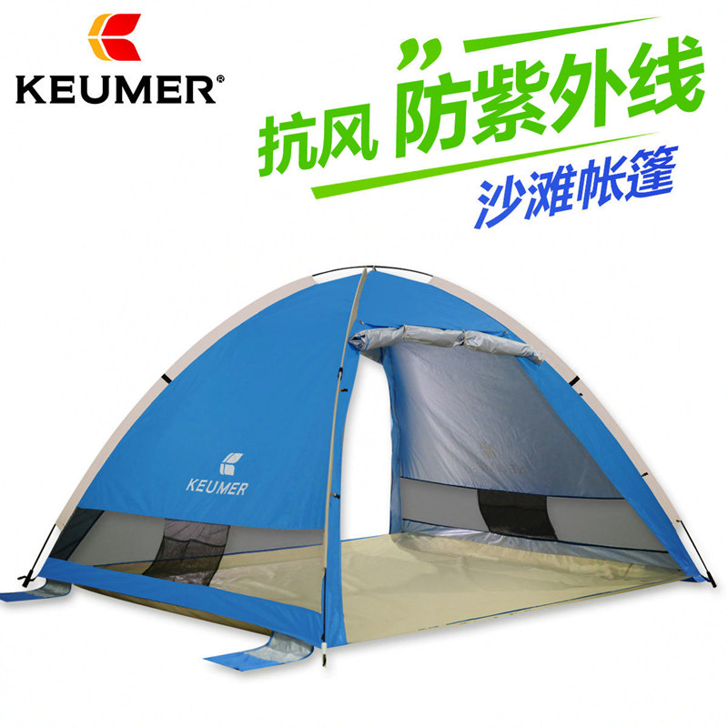 Windproof Automatic Outdoor Beach Shade Tent Sunscreen Sd Open 3 4 People Fishing Shed Seaside