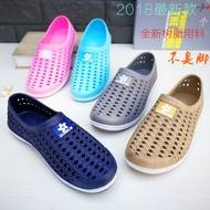 Đôi giày lỗ mới người đàn ông và phụ nữ dép không phải là stinky chân người đàn ông nhựa dép mưa khởi động thấp để giúp giày lưới nhựa liên tục dưới