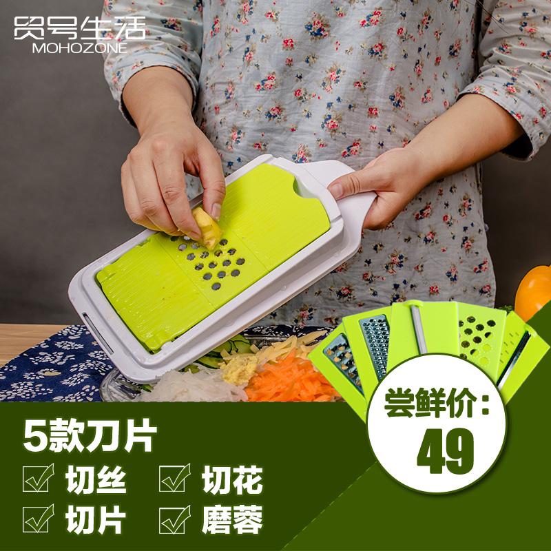 多功擦土豆丝切丝器_电动切丝器多功_多5s手机外壳带支架图片