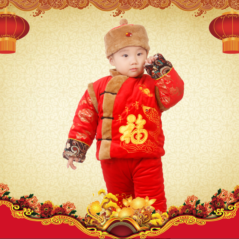 男童棉衣套装 福字男婴儿童装加厚冬装过年衣服 冬季新年宝宝唐装