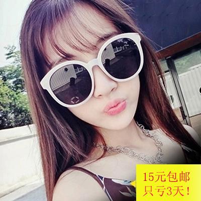 明星款炫彩眼镜大框圆形女士超黑太阳镜韩版潮男复古圆脸白色墨镜