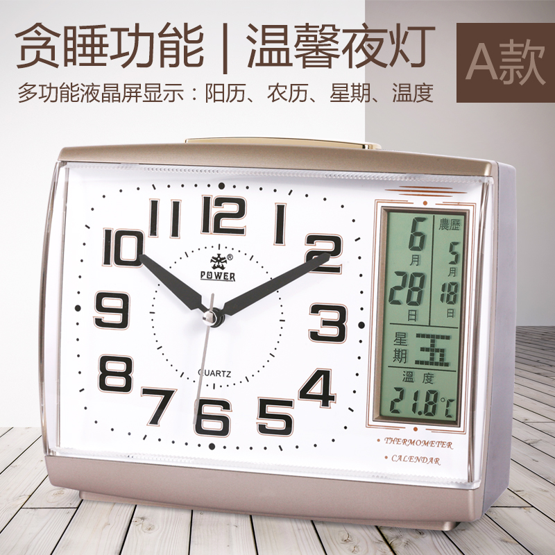King Calendar Electronic Alarm Clock Bedside Fashion Mute Lazy Creative Bedroom  Alarm Table Student Calendar Small