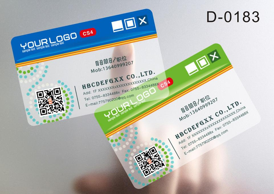 Usd 21107 Business Card Making Business Card Printing Membership