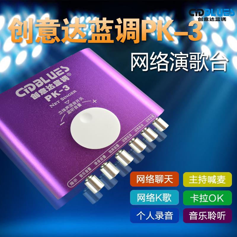 艾肯ICON 4NANO外置声卡专业K歌网络套装 录音棚主播设备USB录音
