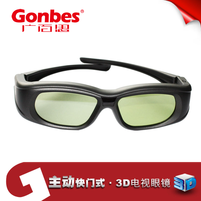3da67f25b1 Wide best g05bt active shutter 3D glasses compatible with Samsung Sharp TV  Epson Bluetooth projector