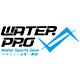 WaterPro水上運動專門店
