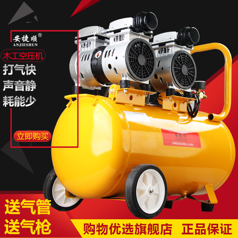 USD 236.45] Anji shun air compressor oil-free silent air pump 220v ...