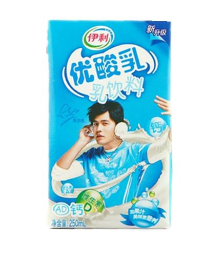 【江浙沪一箱包邮】伊利蓝莓味优酸乳7月新产 酸奶牛奶250ml*24盒