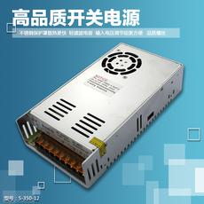 Источник питания для LED Cszw S-350-12