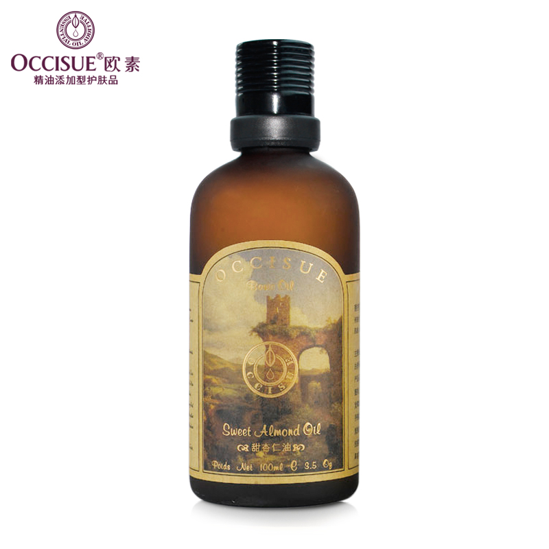 occisue欧素 甜杏仁油 100ml
