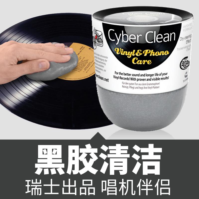 Cyber Clean самбо может дух винил петь лист петь электромеханический петь машинально оставаться звук машинально cd машинально чистый мягкий ясно причина
