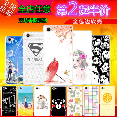 Only L5M mobile phone shell shatterproof full package DOOV l5mini protective cover soft silicone personality creative tide men and women