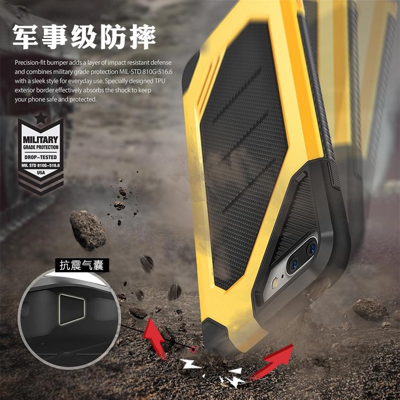 米尔防摔认证、清仓特价:Ringke MAX iPhone 7/8 手机壳