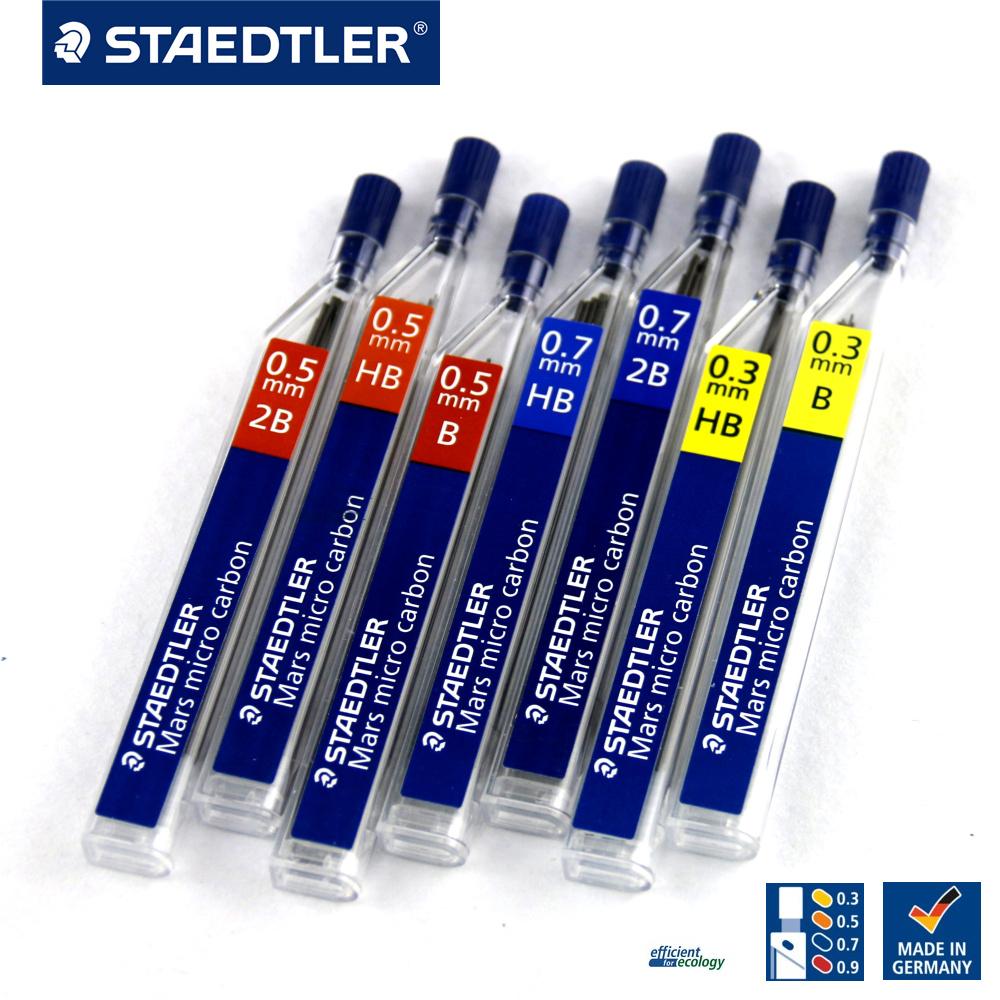 德国施德楼250 铅芯自动铅笔芯替芯0.5 0.7 0.3mm2B B HB H 2H 3H