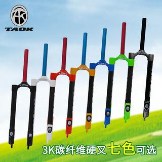 Передние вилки,  TAOK развивать грамм горный велосипед жесткий вилка  24,26,27.5,29 дюймовый велосипед вилка  3K углеродного волокна жесткий вилка, цена 7208 руб