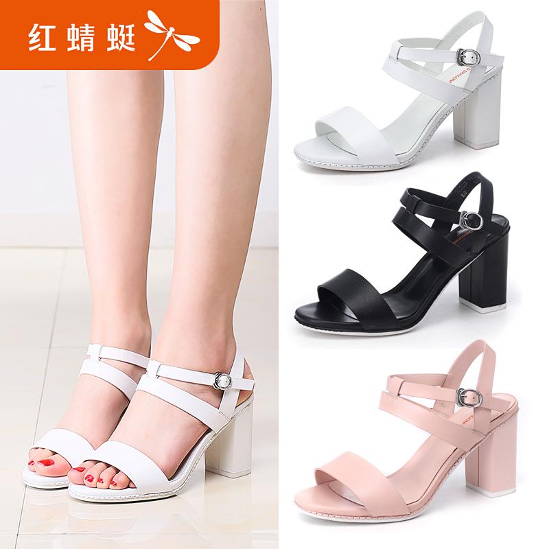 红蜻蜓女凉鞋夏季新款头层牛皮女鞋舒适粗跟高跟女士一字带凉鞋子