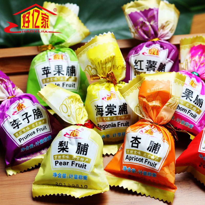 Пекин специальный свойство смешанный парча фрукты засахаренный мед Консервированные 500 грамм 15 семена вкус смешивать фрукты сухой нулю еда специальный свойство небольшой есть еда