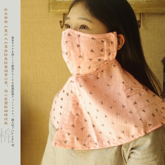 韩版时尚双层薄纱加大春夏季女防晒蕾丝口罩薄款双层透气防风防晒