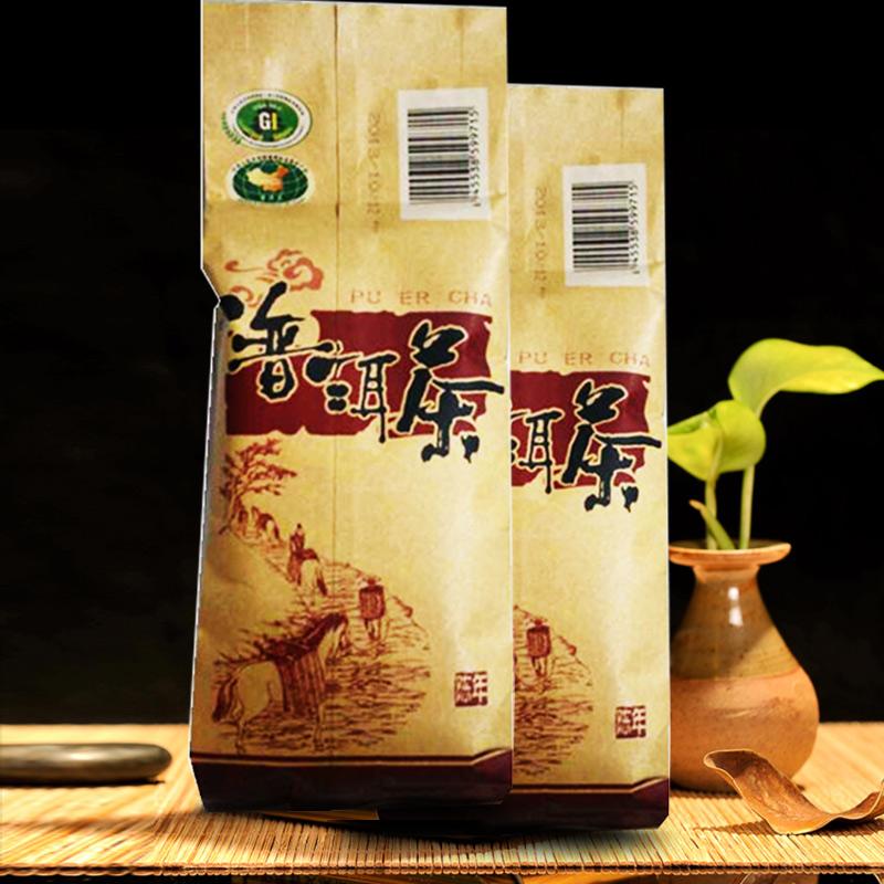 知福 云南普洱茶熟茶散茶 勐海陈年普洱茶150g