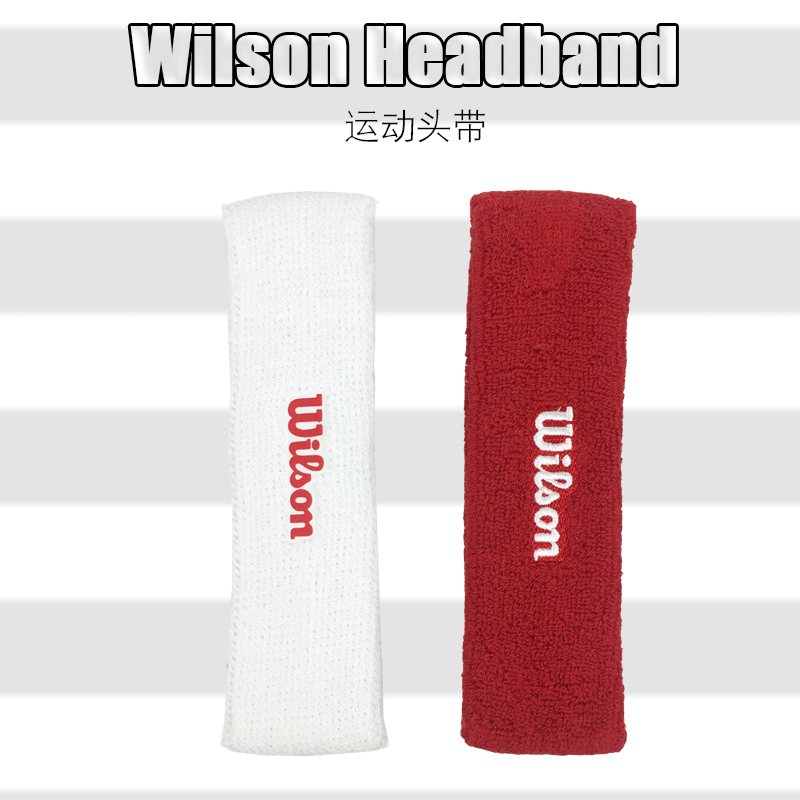 Wilson Headband cotton sweat-absorbent headband headscarf sports headband e2c5c70da17
