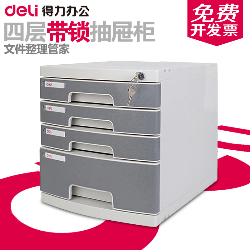 Effective Desktop File Cabinet With Lock Office Storage Small Drawer Cabinet  File Box File Box