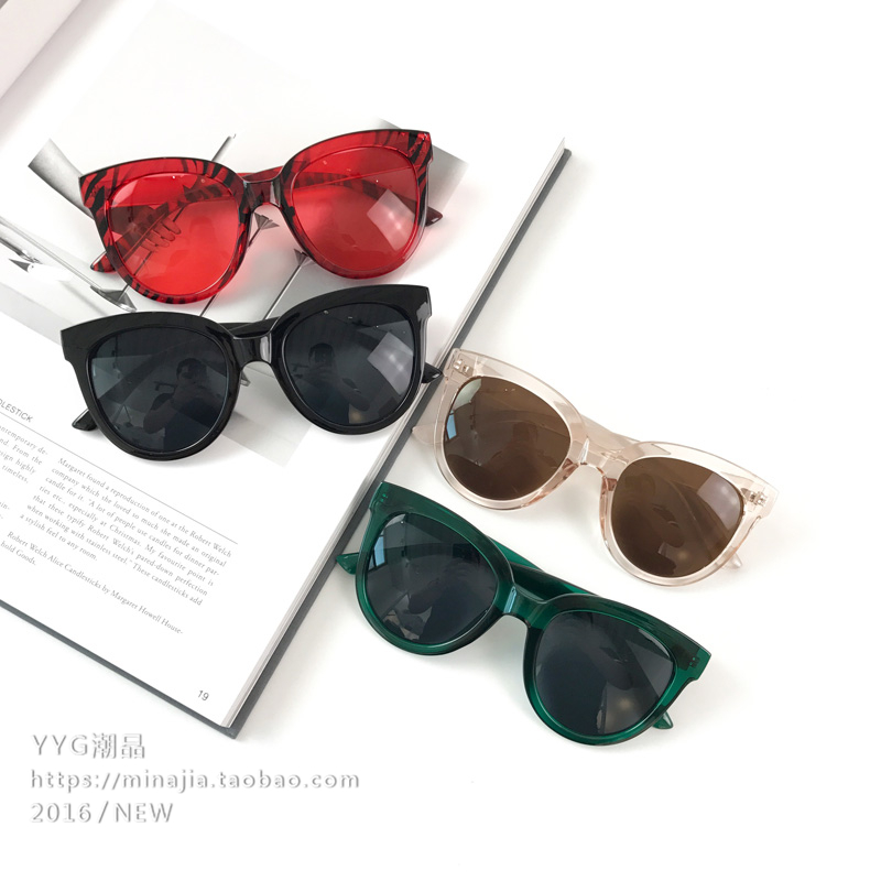 ae53ae033d South Korea sunglasses Lin Yun children green tea with the Tide brand round  glasses dark green