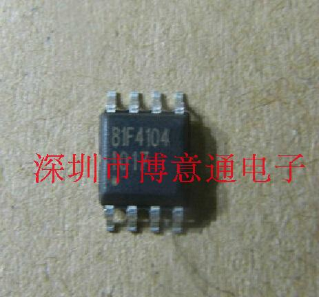 MC81F4104 microcontroller chip and other remote control
