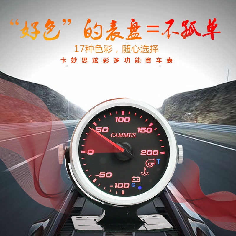 New multi-functional OBD racing table turbine temperature voltage intake G  value 5 × 1 modified car instrument
