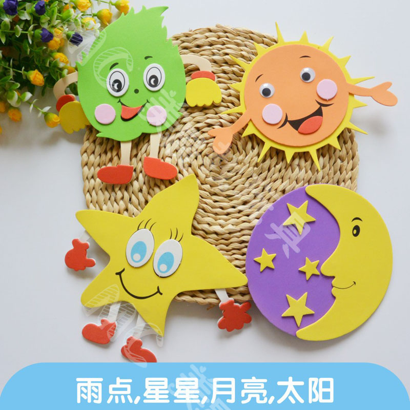 USD 4.32] Primary School Nursery classroom environment decoration ...