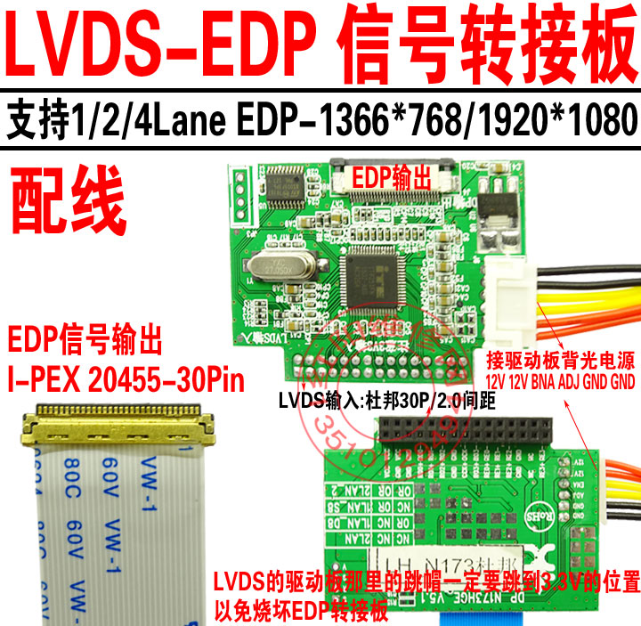 LVDS to eDP universal driver board LVDS to EDP adapter board eDP LCD screen  signal adapter board