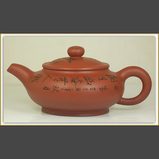 Customizable lettering/Yixing senior arts and crafts artist Zhu Hongjun purple sand teapot Meng Chen flat teapot