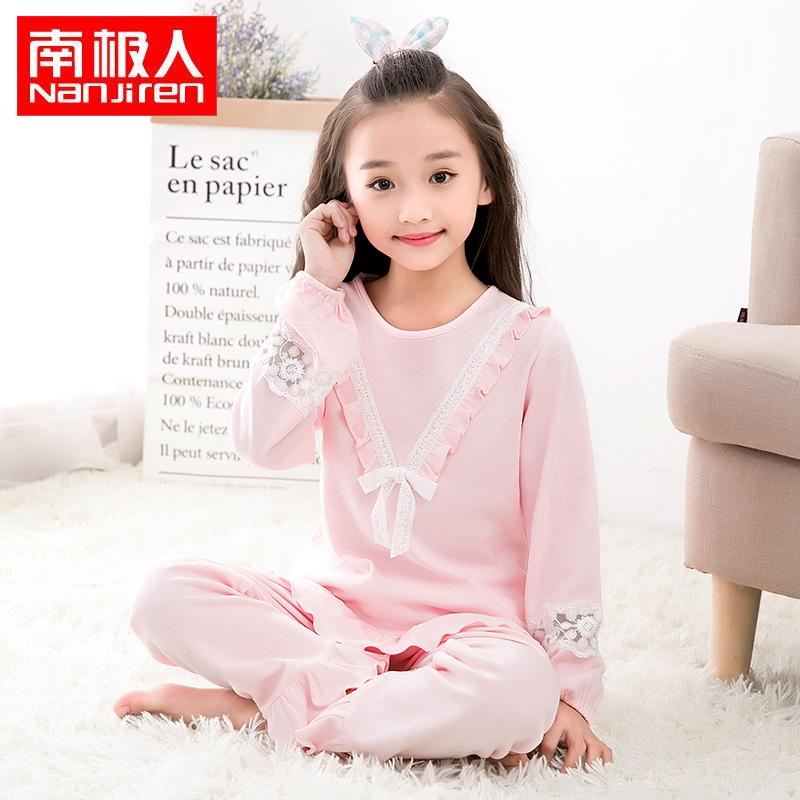 南極人春夏季兒童秋季睡衣純棉女童長袖薄款中大童童裝家居服套裝