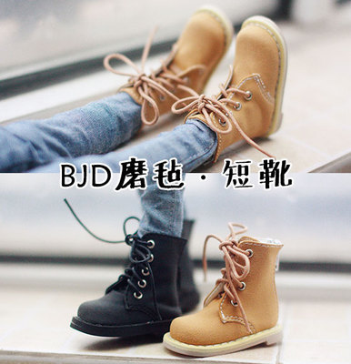 taobao agent 6 points 4 points 3 points Uncle BJD.SD baby. Sanded bandage black yellow military boots ankle boots Martin boots