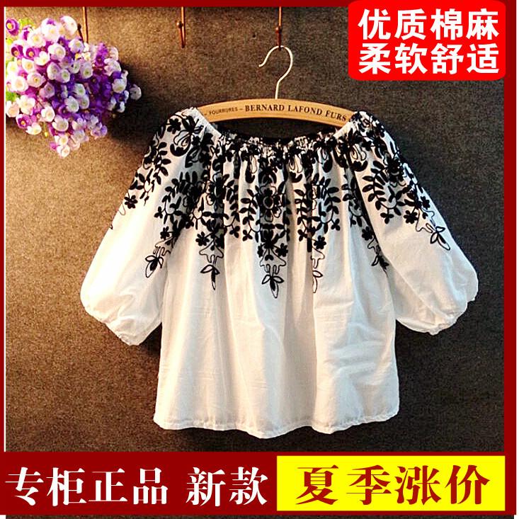 2016夏装露肩T恤韩版修身半袖上衣纯棉漏肩v领破洞个性短袖t恤女