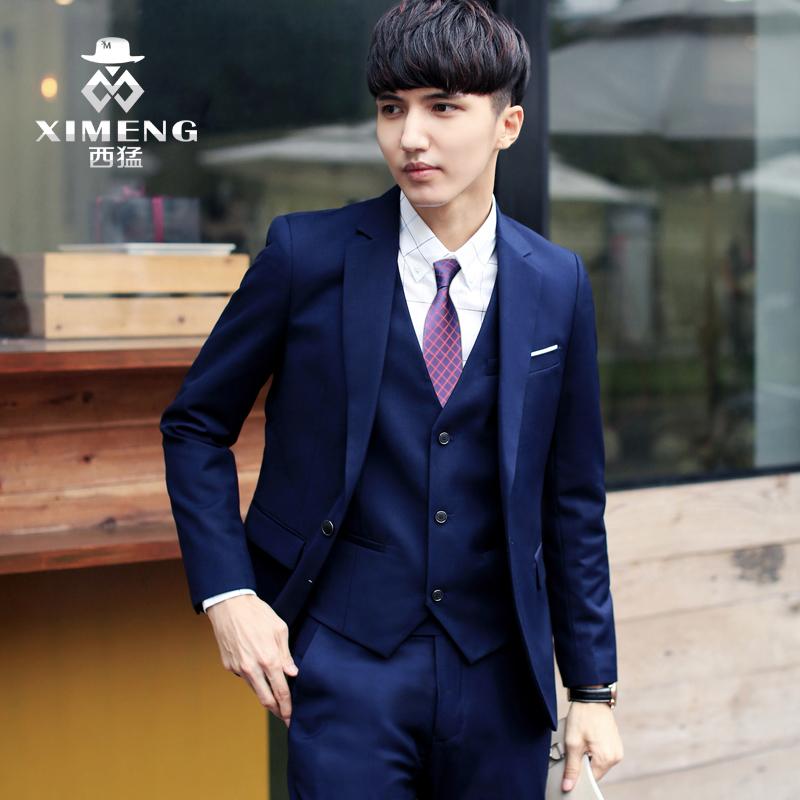 新款男士西服套装修身羊毛免烫韩版结婚礼服 商务正装三件套西装