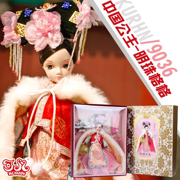 娇娇妮官方第一店 古装芭比娃娃芭比衣服12关节体 王朝公主 包邮