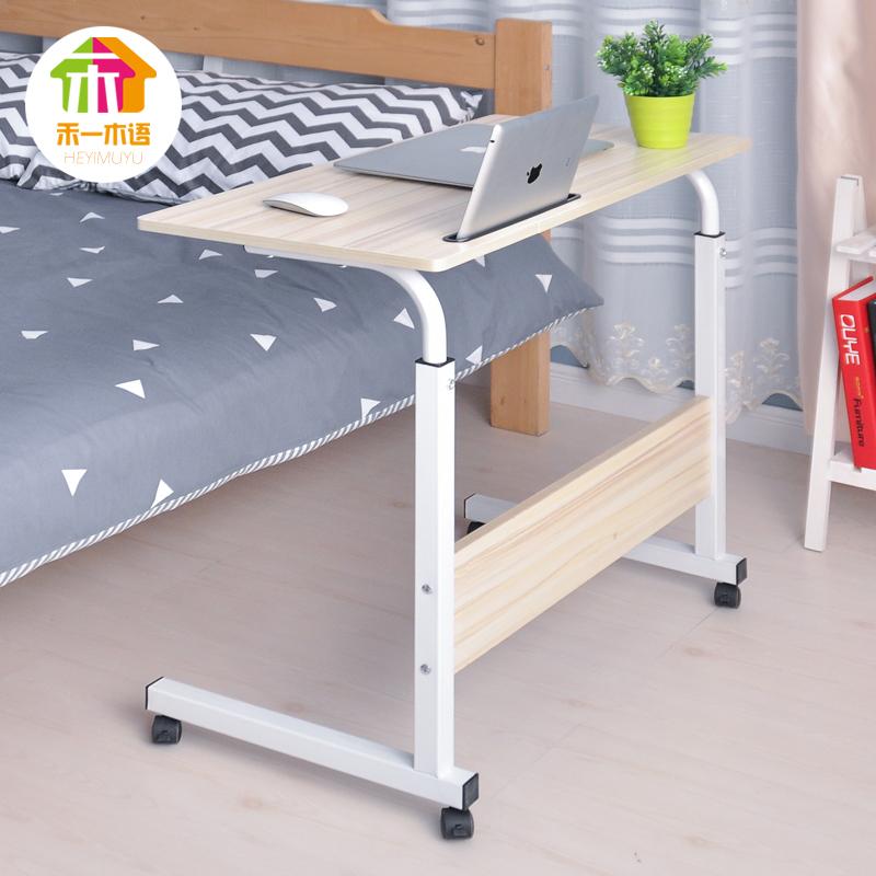 Подвижная легкая подставка для ноутбука верх Рабочий стол для рабочих мест мобильный ленивый стол для прикроватных тумбочек
