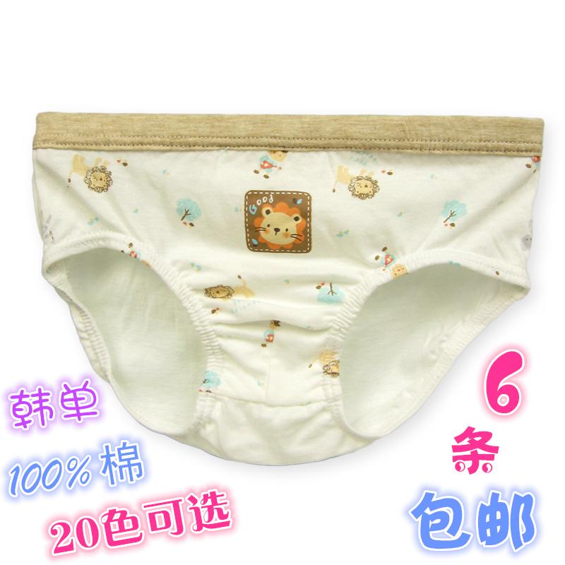日单出口外贸原单纯棉全棉男童儿童内裤短裤三角裤前开口