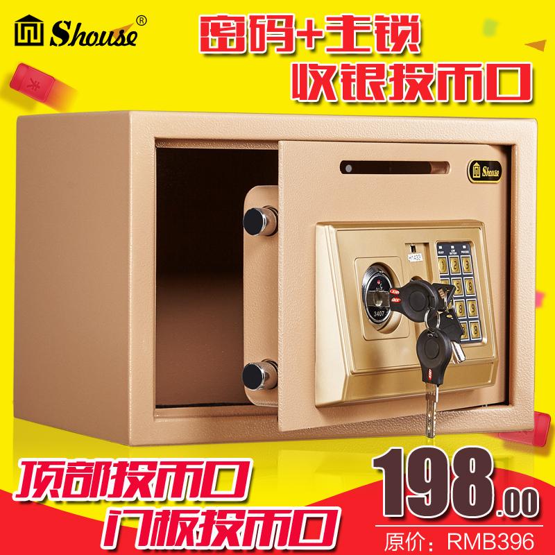 Đồng xu rắn hộp thu ngân hộp tiền mặt hộp 25 tuần hộ gia đình điện tử an toàn thương mại nhỏ an toàn
