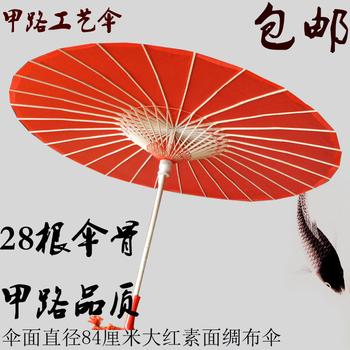 Броня дорога ремесла зонт шелк ткань зонт масло бумага зонт производительность фотография свадьба зонт танцы зонт cheongsam переходный мостик декоративный зонт, цена 412 руб