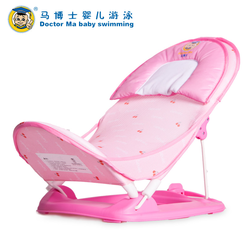 USD 55.20] Dr. Ma baby shower chair bath chair inflatable portable ...
