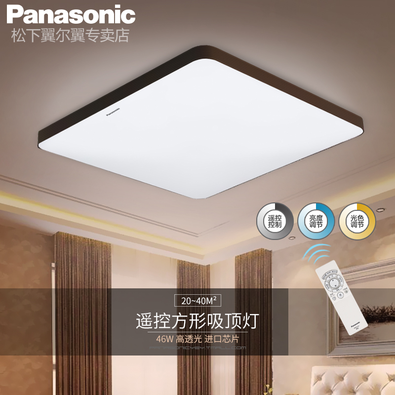 remote intelligence bedroom ceilings lamp home item light protective modern control sky starry dimming led eye ceiling