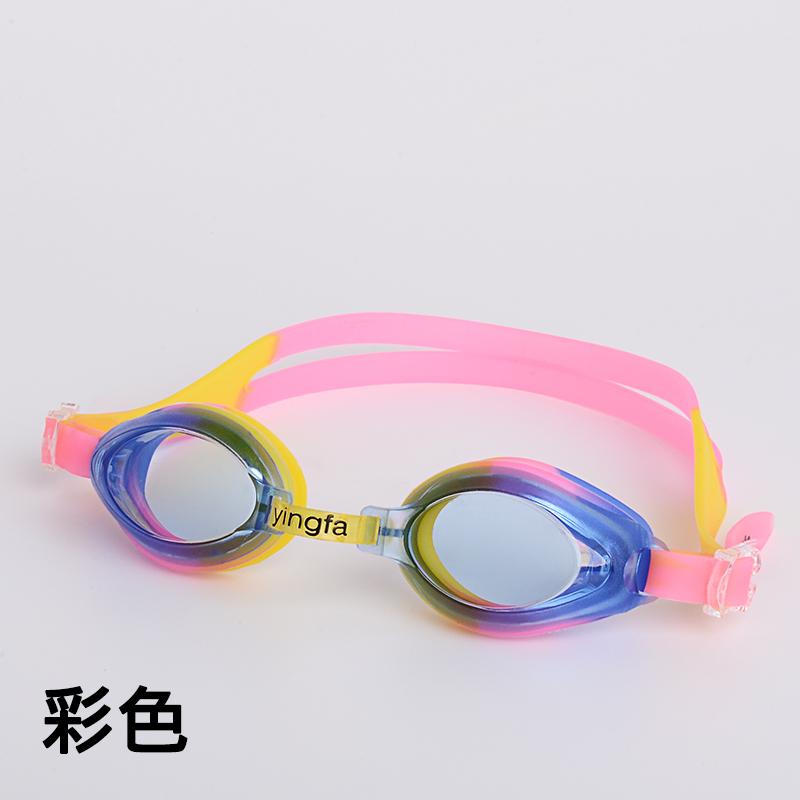 英发防雾防水泳镜儿童J520520AF小童宝宝男女婴儿v泳镜眼镜