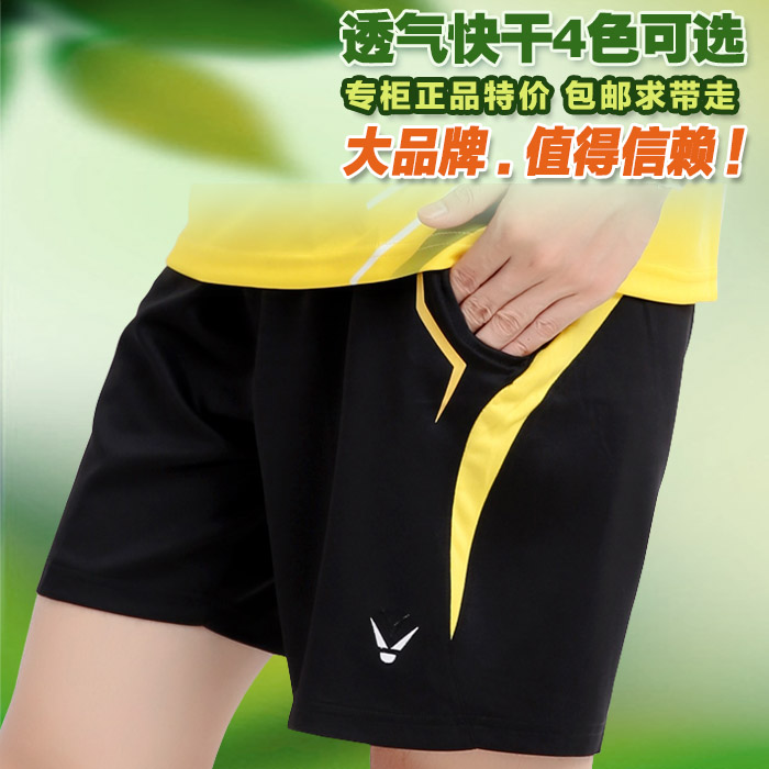 Быстросохнущие шорты мужские и женские стиль детские Бадминтон носить бег фитнес-теннис настольный теннис пять очков шорты летом