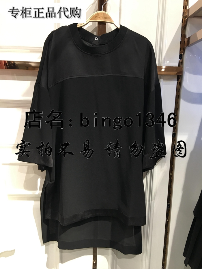 太平鸟女装2016春新品通勤套头衫女 韩版半开领丝绵上衣A2CD51332