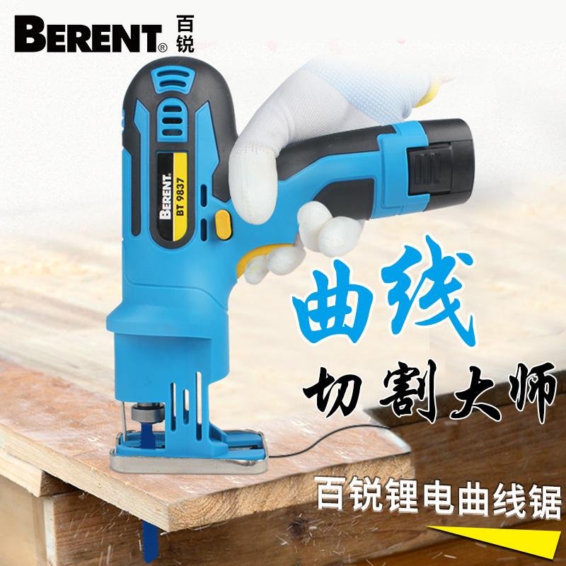 Bai Rui Lithium Cordless Jigsaw Wood Cutting Machine Woodworking ...