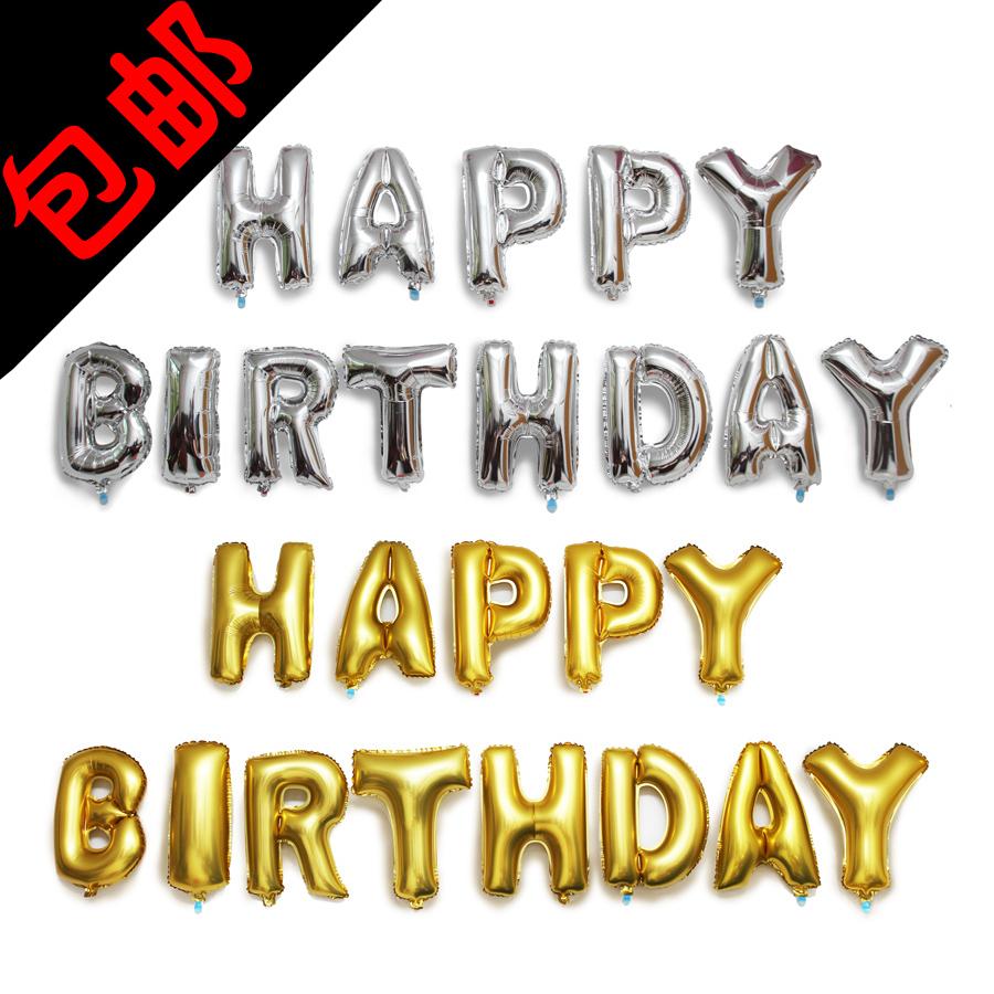 Воздушный шар Le kid  Happy Birthday