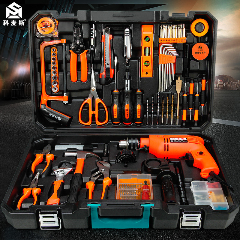 USD 94.55] Section max metal tool kit Germany multi-function ...