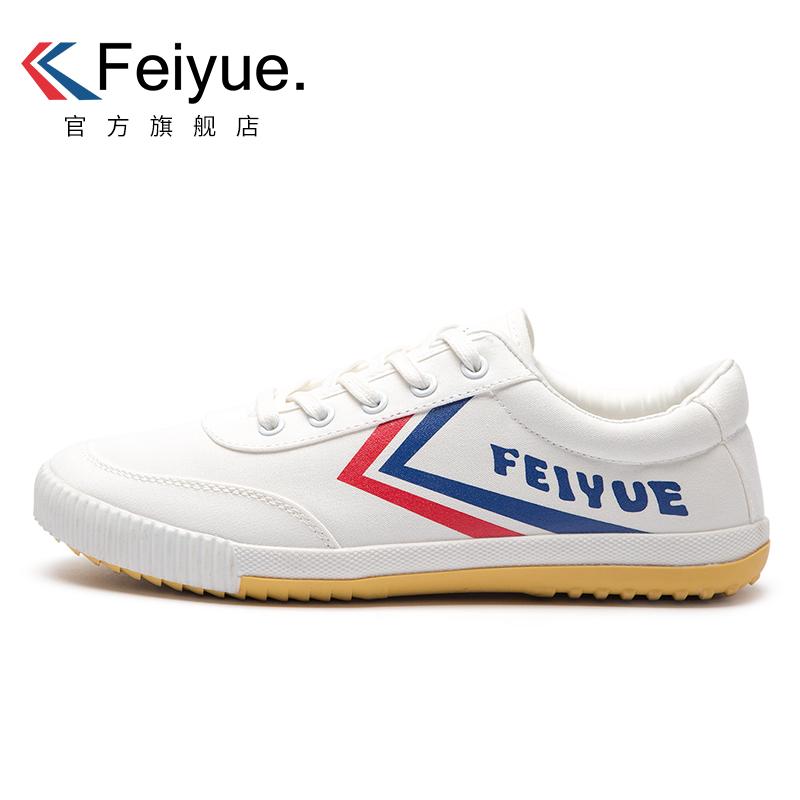 飞跃 男运动鞋板 帆布鞋